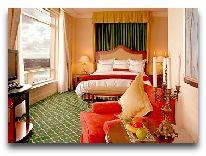 отель Hotel Marriott Copenhagen: Royal Suite