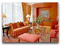отель Hotel Marriott Copenhagen: Гостиная Royal Suite