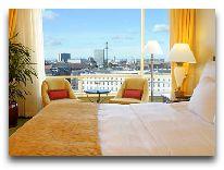 отель Hotel Marriott Copenhagen: Номер Deluxe Tivoli