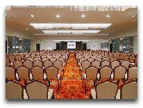 отель Marriott Tsaghkadzor Hotel: Концертный зал