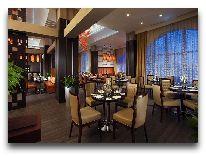 отель Marriott Tsaghkadzor Hotel: Пивной бар
