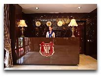 отель Maxim Pasha: Ресепшен