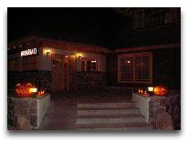 отель Medzabaki: Вход в ресторан