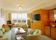 отель Melia Hanoi Hotel: Номер Сьют