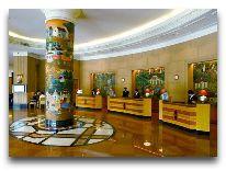 отель Melia Hanoi Hotel: Лобби