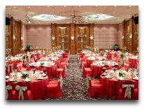 отель Melia Hanoi Hotel