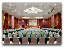отель Melia Hanoi Hotel: Конференц-зал