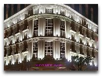 отель Mercure Hanoi La Gare: Mercure Hanoi La Gare Hotel