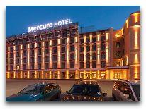 отель Mercure Riga Centre: Здание отеля