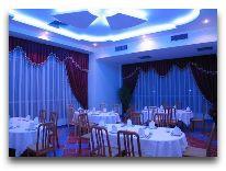отель Meredian: Ресторан