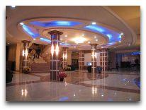 отель Meredian: Лобби-Бар