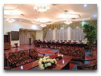 отель Meredian: Конференц зал