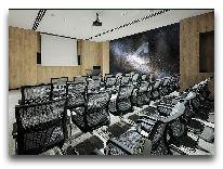 отель Messier 53: Конференц зал