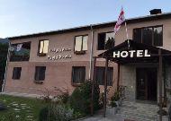 отель Metekhara Ambrolauri: Отель