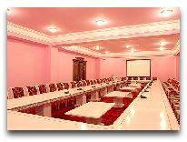 отель Metropol Hotel: Конференц зал