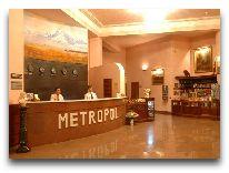 отель Metropol Hotel: Ресепшен