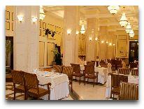 отель Минск: Ресторан Минск