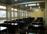 отель Мир: Конференц-зал