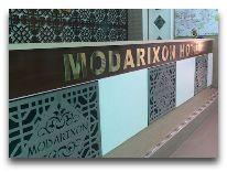 отель Modarixon: Ресепшен отеля