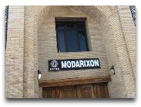 отель Modarixon: Вход в отель