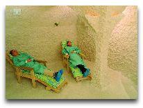 отель Meri Spa Hotel: Соляная камера