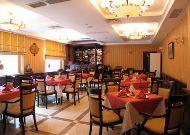 отель Mukammal Hotel: Ресторан