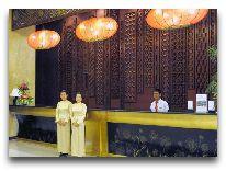 отель Muong Thanh Hue Hotel: Reception