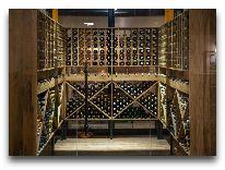 отель Museum Hotel Orbelian: Винотека