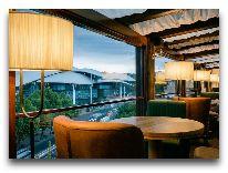 отель Museum Hotel Orbelian: Ресторан Терраса