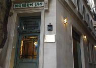 отель Museum inn boutigue hotel: Вход в отель