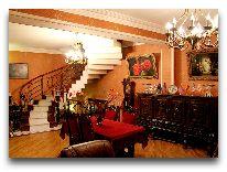отель My House: Холл