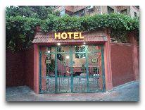 отель My House: Отель
