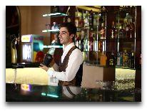 отель Nairi Hotel: Бар