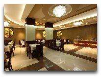 отель Nairi Hotel: Ресторан