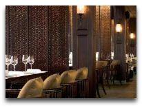 отель Nam Hai Resort Hotel: Ресторан