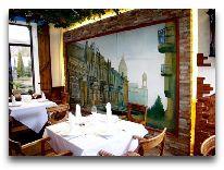 отель Nane Hotel: Ресторан