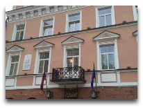 отель Narutis: Здание отеля