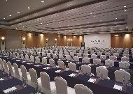 отель New World Hotel: Конференц-зал