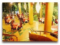 отель Nha Trang Lodge Hotel: Ресторан