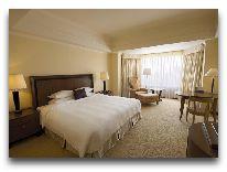 отель Nikko Hanoi: Deluxe room