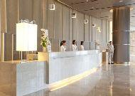 отель Nikko Saigon Hotel: Reception