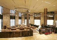 отель Nikko Saigon Hotel: Холл отеля