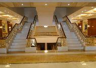 отель Hotel Nusay: Холл
