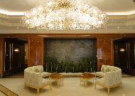 отель Hotel Nusay: Лобби