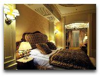 отель Нобилис: Номер Люкс премьер