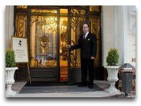 отель Нобилис: Отель Нобилис - вход