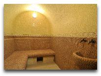отель Нобилис: Хамам