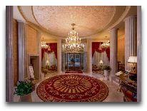отель Нобилис: Холл