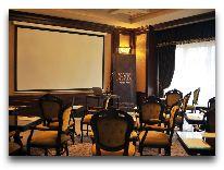 отель Нобилис: Конференц-зал