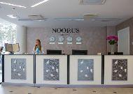 отель Noorus: Ресепшн